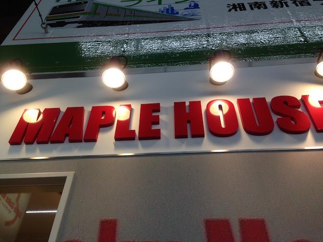メープルハウス