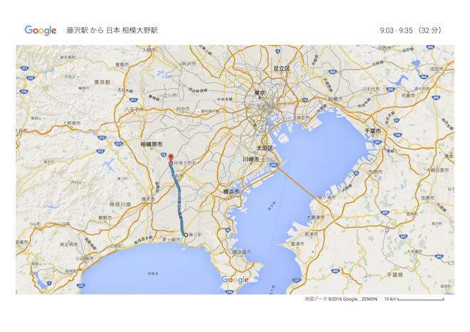 藤沢駅と相模大野の位置関係