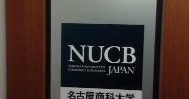 大学院教室