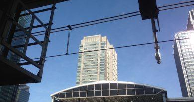 当日の丸ビル外観