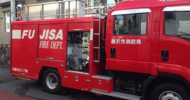 藤沢市消防局の消防車