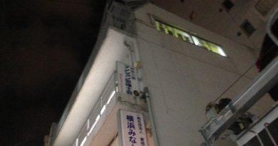 県士会事務所ビル