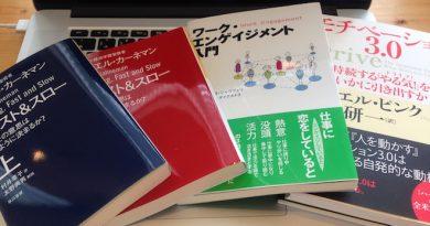 テキスト&参考図書